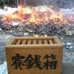 20070114dontoyaki
