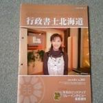 20070407hyousi