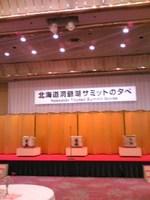 20071118suteji