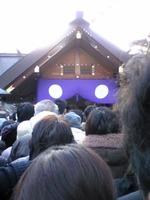 20080101jingu