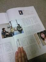 20080317nakami_2