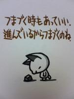 20080416moji_2